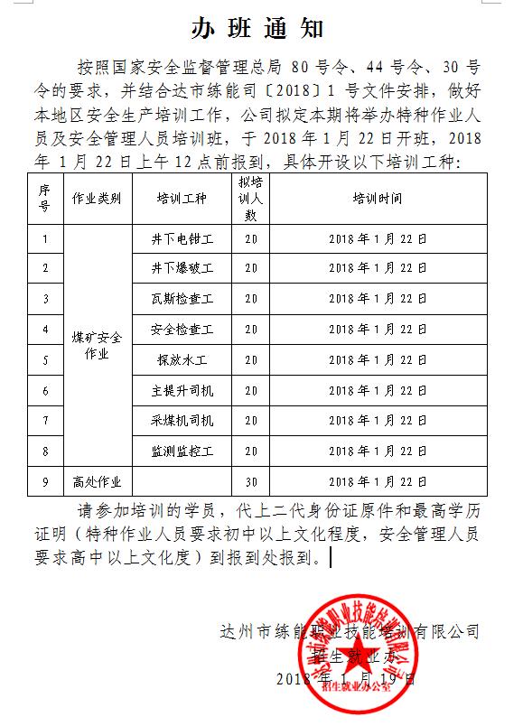 QQ截图20180119160808