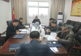 协会组织召开2018年首次常务会议