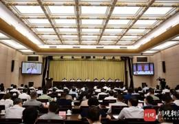 黄强省长主持召开省安委会2021年第三次全体成员会议暨第三季度全省安全生产工作电视电话会议